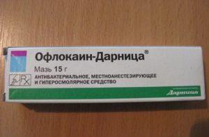 Офлокаин Дарница