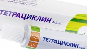 Мазь антибиотик для заживления гнойных ран