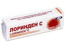 Лоринден С