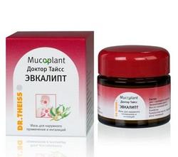 Мукоплант Эвкалипт